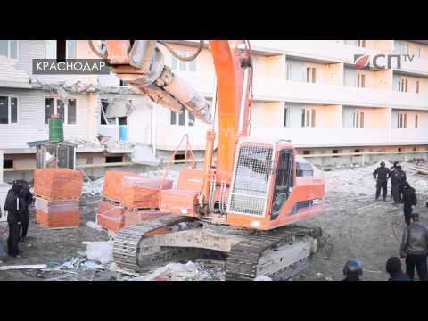 Снос многоэтажки на Кадетской. Краснодар