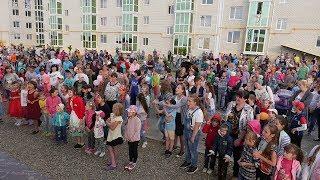 В «Гармонии» отпраздновали День защиты детей. Третий Рим, Михайловск, Ставропольский край