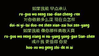 炎亚纶 (Yan Ya Lun/Aaron Yan) - 原来 (Yuan Lai) (Simplified Chinese/Pinyin Lyrics HD)
