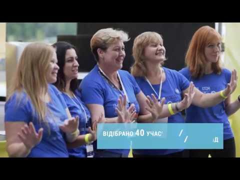 Як вчителі зі всієї України за три дні розробили гендерночутливі поекти для впровадження у школах
