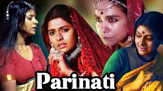 Parinati Full Movie | Nandita Das Hindi Movie | Surekha Sikri | Prakash Jha Movie | Bollywood Movie  MAA BHAWANI VARDAN | NEW SOUTH INDIAN DEVOTIONAL MOVIE | YOUTUBE.COM  EDUCRATSWEB