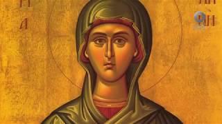 Sacro y Profano - María Magdalena y Jesús
