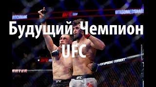 Забит Магомедшарипов  UFC Highlights  !