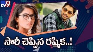 Allu Arjun's next with Sukumar goes on floors - TV9