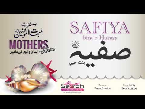 Safiya bint-e-Huyayy - Mother of believers - Seerat-e-Ummahat-ul-Momineen - IslamSearch.org