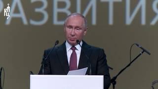 Выступление В.В. Путина на заседании XXII Всемирного русского народного собора