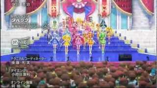 Pretty Cure All Stars New Stage Ending Hd