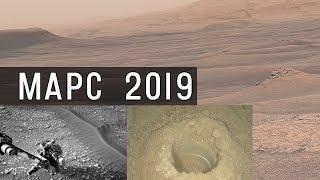 Марс 2019 Апрель. ровер Кьюриосити новые изображения с основных камер. Бурение глинистых пород