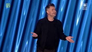Magiczne Zakończenie Wakacji: Świętokrzyska Gala Kabaretowa - Igor Kwiatkowski