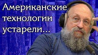 Анатолий Вассерман - Лазейка-Уловка не спасает.