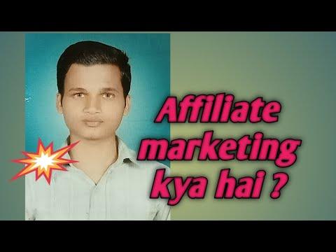 Affiliate marketing kya hai.jane Hindi me.Aur paisa kaise kamaye.