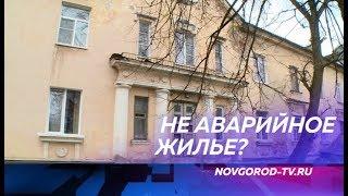 Опорные конструкции дома на Локомотивной выдержат ещё какое-то время