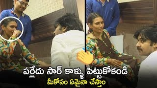 Every Pawan Kalyan Fans Must Watch
