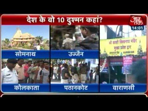 Maha-Shivratri-Terror-Threat-States-Across-India-On-High-Alert-08-03-2016