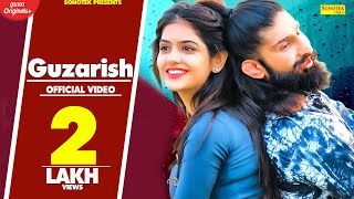 Guzarish | Heart Touching Sad Song Hindi 2019 | Jaiveer Rathi | Latest Haryanvi Songs Haryanavi 2019