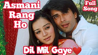 Asmani Rang Ho  Arman ❤️   Riddhima Full   - YouTube
