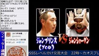 2016-07-26中野TRF長山御前試合「対戦ホットギミック3」