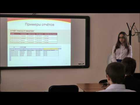 Защита дипломов ПИб-111 (Кемерово, КузГТУ) - День 2. 03.07.2015