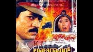 Full Kannada Movie 1994 Looti Gang Devaraj Anjana Sudhri