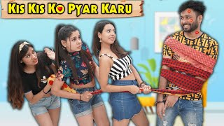 Kis Kis Ko Pyar Karu | BakLol Video  IMAGES, GIF, ANIMATED GIF, WALLPAPER, STICKER FOR WHATSAPP & FACEBOOK