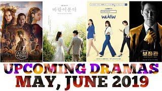 upcoming korean drama 2019 june - TH-Clip