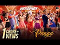 Panga | Herogiri | Dev | Koel Mallick | Mika Singh | Shreya Ghoshal | Jeet Gannguli