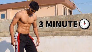 3 Minute Six Pack Abs Workout at Home