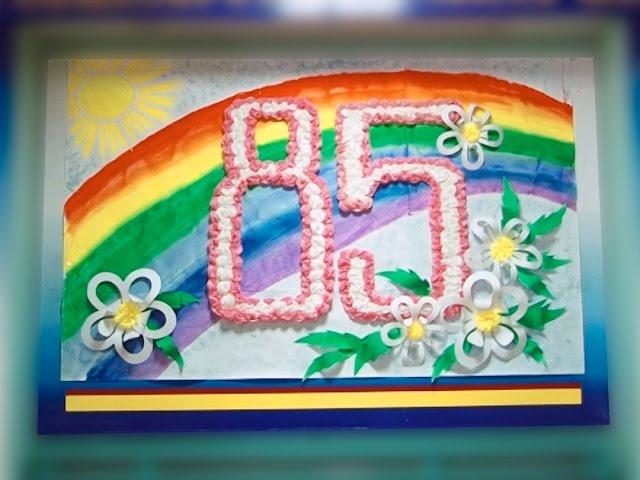Китойской школе – 85 лет!