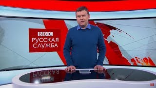 ТВ-новости: атака дронов на российскую авиабазу