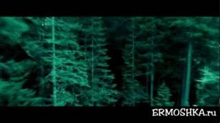 Сумерки-Twilight, Сумеречный Кузя (трейлер) - автор Ermoshkaru