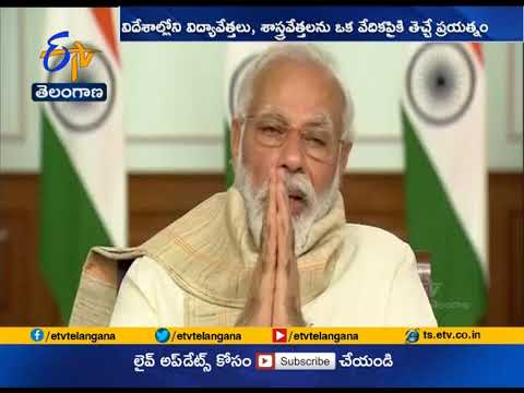 PM Narendra Modi To Inaugurate 'VAIBHAV Summit' Today | For Indian Researchers, Academicians