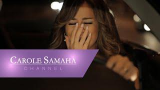 تحميل اغاني Carole Samaha - Khallik Behalak / كارول سماحة - خليك بحالك MP3