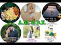 Bukiye rasa katha | funny fb memes sinhala | part 68 / 2020/12/20 | anammanam & bukiyerasa katha