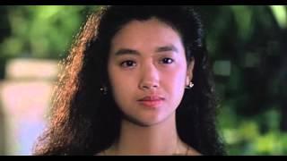 天若有情 A Moment Of Romance (1990) - Soundtrack