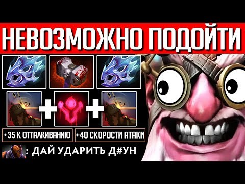 СНАЙП с БАШЕРОМ и СУПЕР СКОРОСТЬЮ АТАКИ   SNIPER DOTA 2