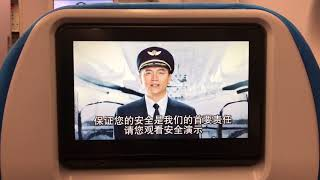 China Southern Airlines CZ319  premium economy class review