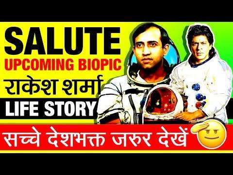 अंतरिक्ष में पहला भारतीय 🚀 Rakesh Sharma Biography in Hindi | Upcoming Biopic Salute | Astronaut