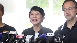 民主派:林鄭「搞唔掂蘇州屎」只想讓反送中局勢升級誤導中央