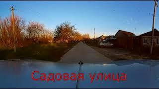Коржевский Садовая улица в формате 360 градусов