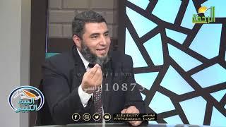 الخيانة الزوجية الاسباب والعلاج برنامج البيت الكبير مع محمد الشاعر