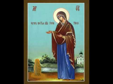 Молитва Божией Матери Икона Геронтисса