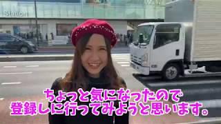 ロイヤルVIPサービス 恵比寿店