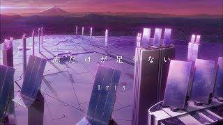 『コードギアス反逆のルルーシュⅠ興道』主題歌「赤だけが足りない」MV