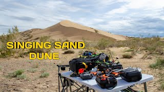 Поющий бархан / Singing Sand Dune #FPV