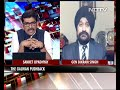 Need To Treat This With Cautious Optimism: Former Army Chief - Video