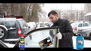 5 зимних лайфхаков для вашего автомобиля