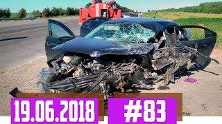 Новые записи АВАРИЙ и ДТП с видеорегистратора #83 Июнь 19.06.2018