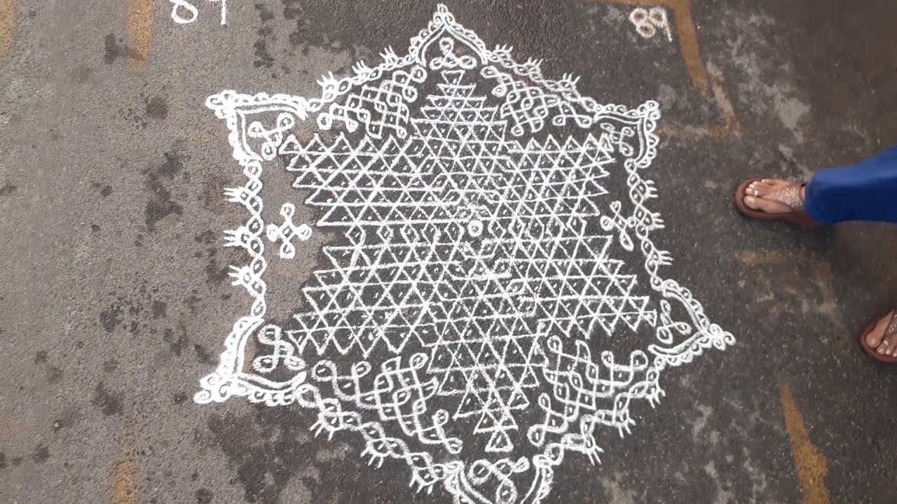mylapore kolam competition designs