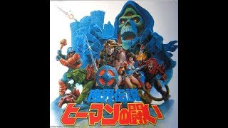 He-man And Skeletor Japanese Packaging From Super 7