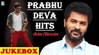 Master Prabhu Deva Super Hit Famous